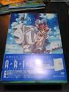 Aria_dvd1_1